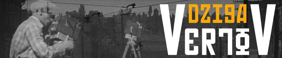 Flicker Alley Silent Film Blu-ray DVD Stream buy MOD Man with a Movie Camera Dziga Vertov
