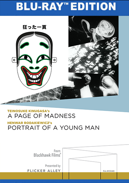 A Page of Madness and Portrait of a Young Man are available to stream and on Blu-ray and DVD from Flicker Alley.